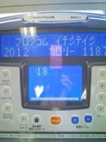 F1010071
